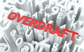 Овердрафт в Сбербанке: что это такое, как подключить услугу, преимущества и недостатки