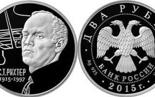 Новые памятные монеты из серебра