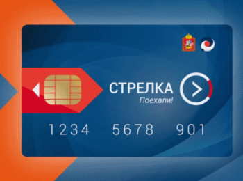 Пополнение транспортной карточки через Сбербанк онлайн