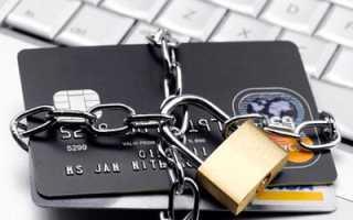 Блокирование карты Сбербанка при ее утере: последовательность действий