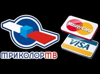 Как проводить оплату Триколор ТВ через Сбербанк-онлайн