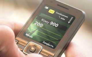 Пополнение счета мобильного телефона через карточку Сбербанка