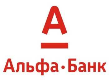 Погашение кредита Альфа-Банка с помощью Сбербанк Онлайн