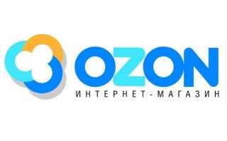 «Озон» оплата бонусами Спасибо от Сбербанка – инструкция