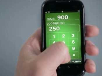Методы пополнения карточки Сбербанка через телефон