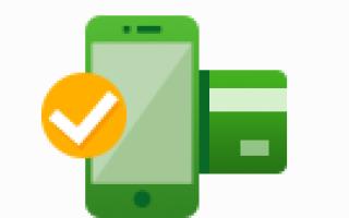 Автоплатеж за мобильную связь в Сбербанке