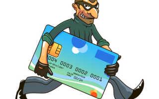 Мошенничество с карточками в Сбербанке: полезные советы для защиты средств
