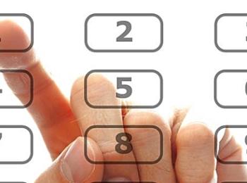 Смена номера телефона в Сбербанк Онлайн