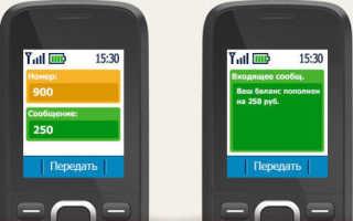 Как осуществляется перевод денег с карточки на карту Сбербанка