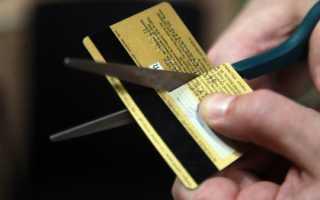 Компрометация карточки Сбербанка: что это такое, способы компрометации, как обезопасить денежные средства