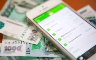 Как перевести денежные средства между своими карточками Сбербанка: пошаговое описание процесса