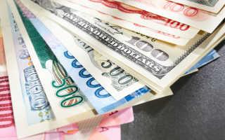 Способы открытия валютного счета для физического лица: пошаговая инструкция
