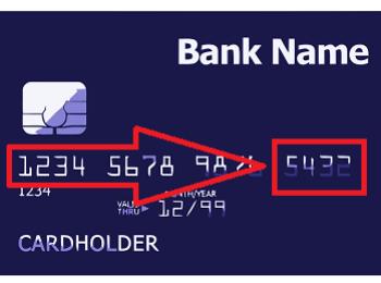Проверяем остаток денег на карте Сбербанка по SMS