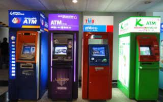 Как в Таиланде снять деньги с карты Сбербанка России: рекомендации, распространенные ошибки клиента