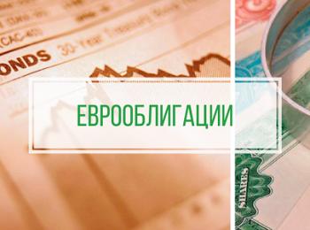 Доходность еврооблигации Сбербанка России
