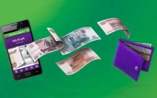 Способы перевода денежных средств с мобильного на карточку Сбербанка