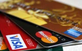 Дубликат карточки Сбербанка, две карточки и более на один счет: как работает, преимущества, как открыть, лимиты и ограничения