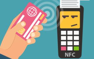 Бесконтактная оплата карточкой Сбербанка (PayPass и PayWave): характеристики, преимущества и недостатки
