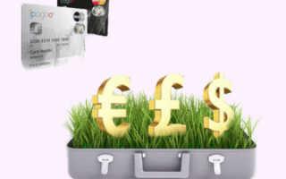 Отличительные особенности мультивалютной карточки Сбербанка