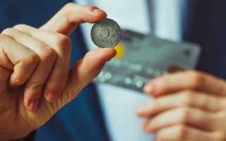 Что такое собственные денежные средства на карточке Сбербанка