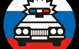 Оплата штрафов ГИБДД в Тинькофф Банке