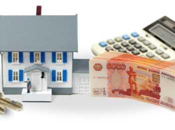 Условия получения кредита в Сбербанке под залог недвижимости