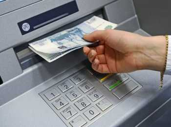 Какую сумму можно снять в банкомате Сбербанка: описание лимитов