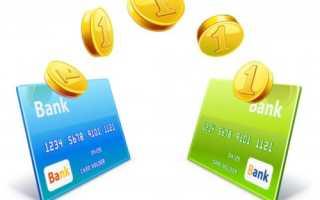 Оплата на карточку Сбербанка по номеру: варианты переводов