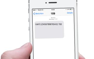 Перевод денег с карты на карту Сбербанка через телефон: оплата без комиссии