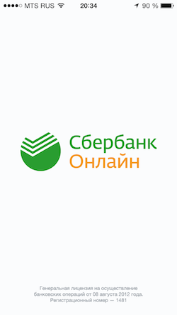 Сбербанк Онлайн 5.0.1 для iPhone