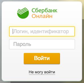 Srochniy-zaym-na-30000-rubley-na-kartu