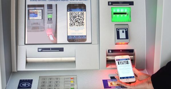 8c9d9b522f8c4 Как снять деньги без карточки