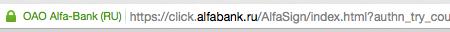 Альфа-клик в Firefox