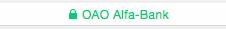 Альфа-клик в Safari