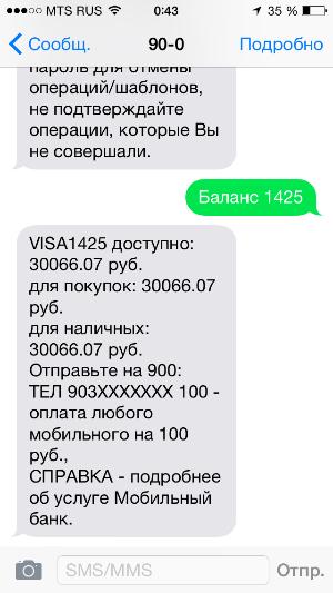 Онлайн кредиты наличными за 5 мин