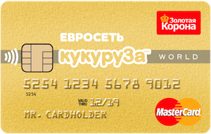 Кукуруза MasterCard PayPass