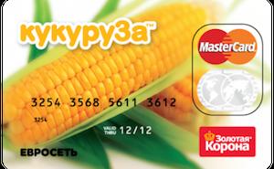 Кукуруза MasterCard Стандарт