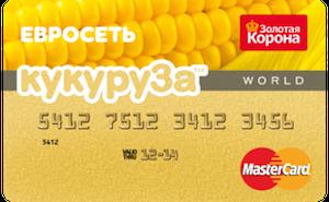 Кукуруза MasterCard World