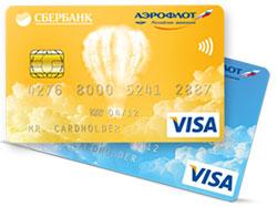 Visa Classic Аэрофлот