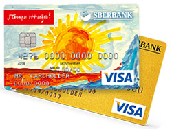 Visa Classic Подари жизнь