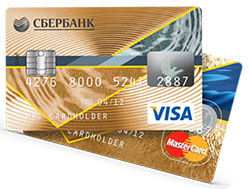Visa и MasterCard Gold
