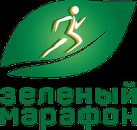 Зеленый марафон Сбербанк