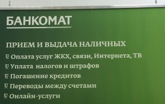 Функции банкомата
