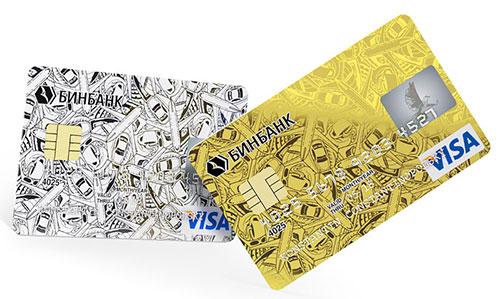Дизайн для бинбанка