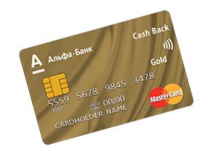 Дебетовая карта Альфа Банк Cashback