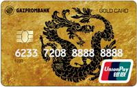 UnionPay Gold