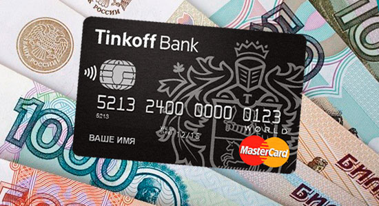 Кредит наличными в Тинькофф БанкеКредит наличными в Тинькофф Банке