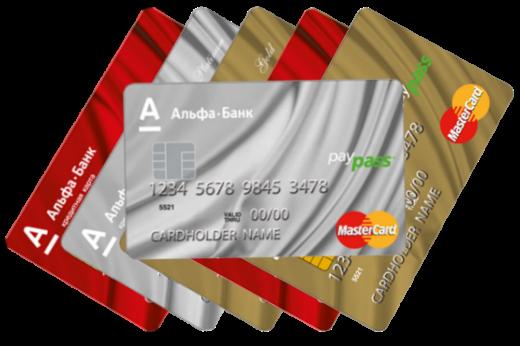 Альфа банк кредит карта оформить онлайн заявку кредит в красноярске с плохим