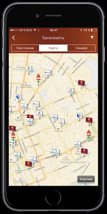 «Альфа-мобайл»: карта города, на которой значками обозначены фирменные банкоматы