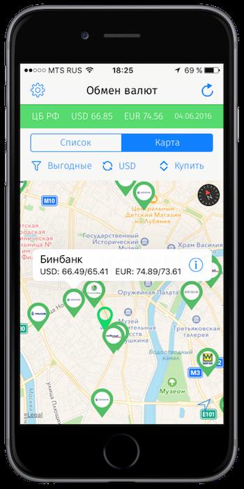 Банки на карте